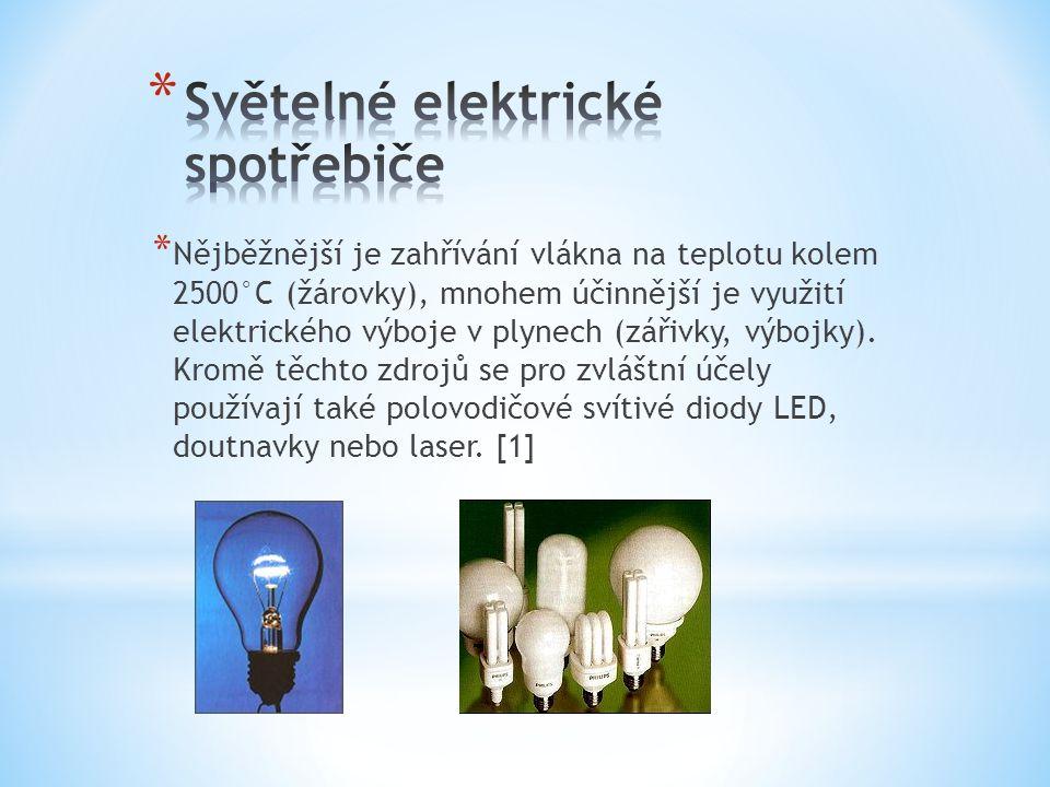 * Nějběžnější je zahřívání vlákna na teplotu kolem 2500°C (žárovky), mnohem účinnější je využití elektrického výboje v plynech (zářivky, výbojky). Kro