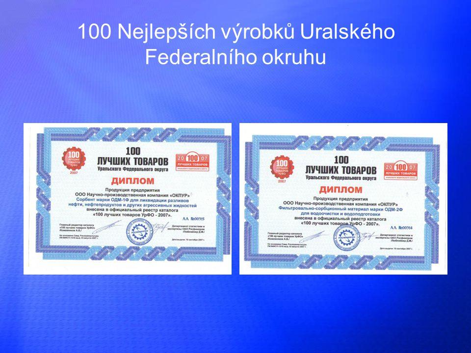 100 Nejlepších výrobků Uralského Federalního okruhu