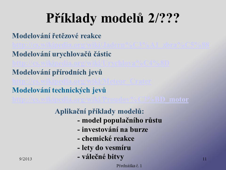 9/2013 Přednáška č. 1 11 Modelování řetězové reakce http://cs.wikipedia.org/wiki/Jadern%C3%A1_zbra%C5%88 Modelování urychlovačů částic http://cs.wikip
