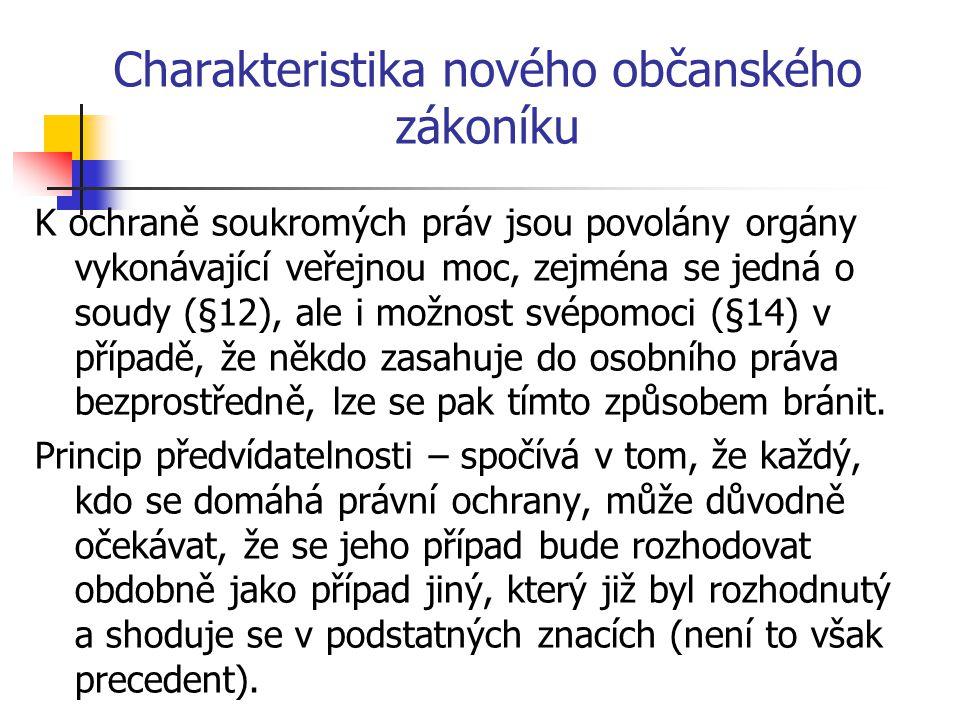 Charakteristika nového občanského zákoníku K ochraně soukromých práv jsou povolány orgány vykonávající veřejnou moc, zejména se jedná o soudy (§12), a