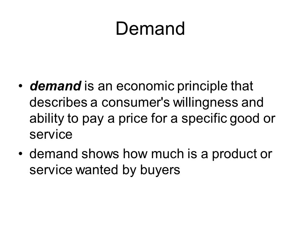 Law of demand as the price of a product increases, a lower quantity will be demanded; as the price of a product decreases, a higher quantity will be demanded.
