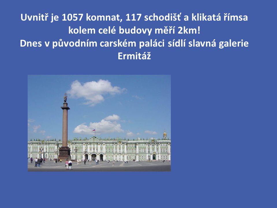 Uvnitř je 1057 komnat, 117 schodišť a klikatá římsa kolem celé budovy měří 2km! Dnes v původním carském paláci sídlí slavná galerie Ermitáž