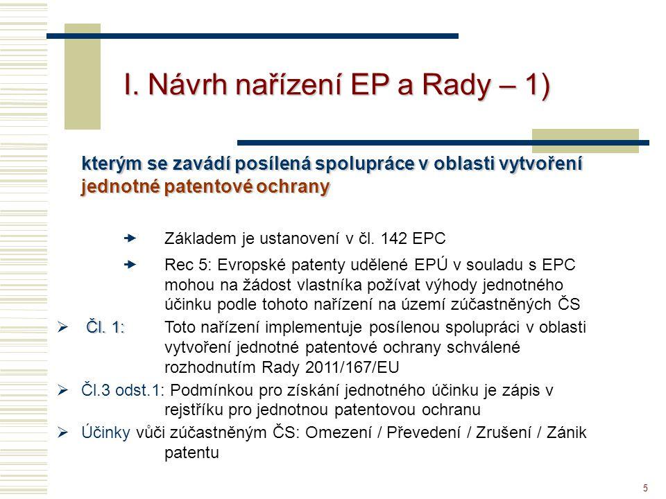 5 kterým se zavádí posílená spolupráce v oblasti vytvoření jednotné patentové ochrany  Základem je ustanovení v čl. 142 EPC  Rec 5: Evropské patenty