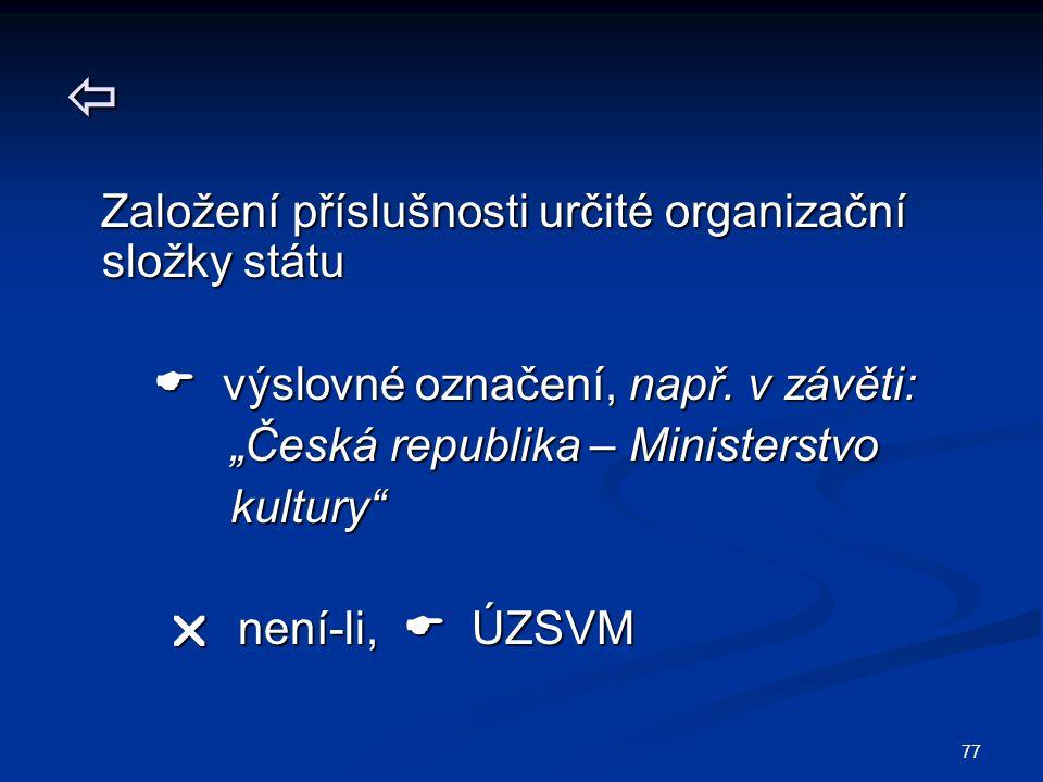 77  Založení příslušnosti určité organizační složky státu Založení příslušnosti určité organizační složky státu  výslovné označení, např.