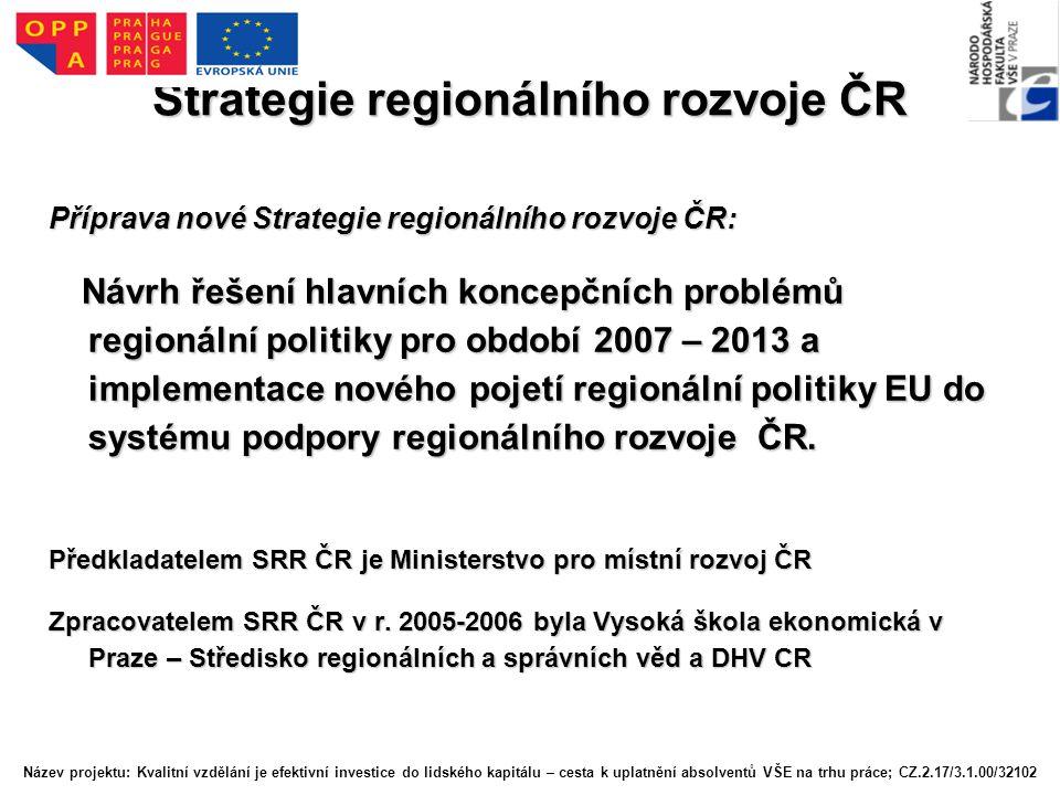 Strategie regionálního rozvoje ČR Strategie regionálního rozvoje ČR vytváří základní rámec pro formování regionální politiky České republiky komplementární s regionální politikou Evropské unie.