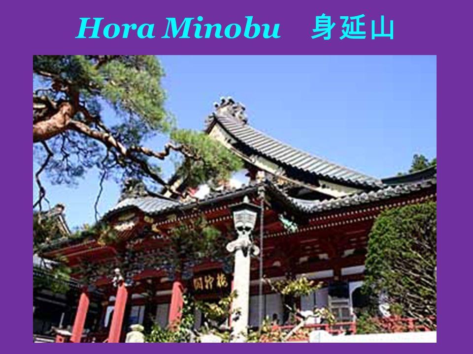 Hora Minobu 身延山