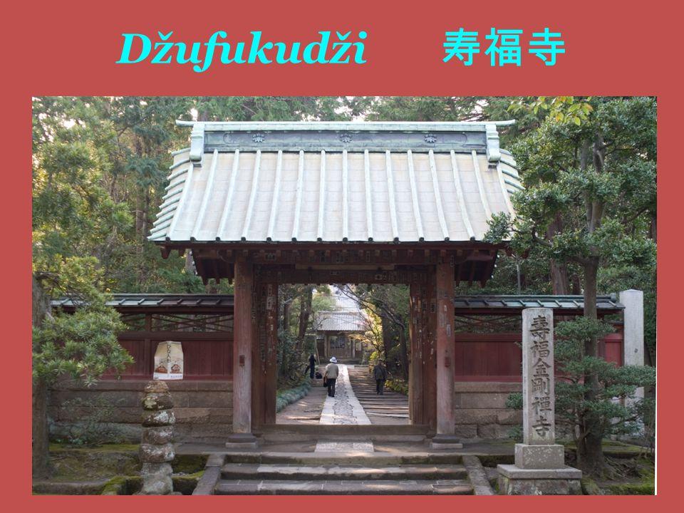 Džufukudži 寿福寺