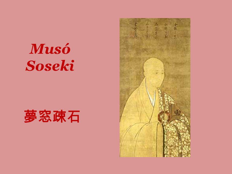 Musó Soseki 夢窓疎石