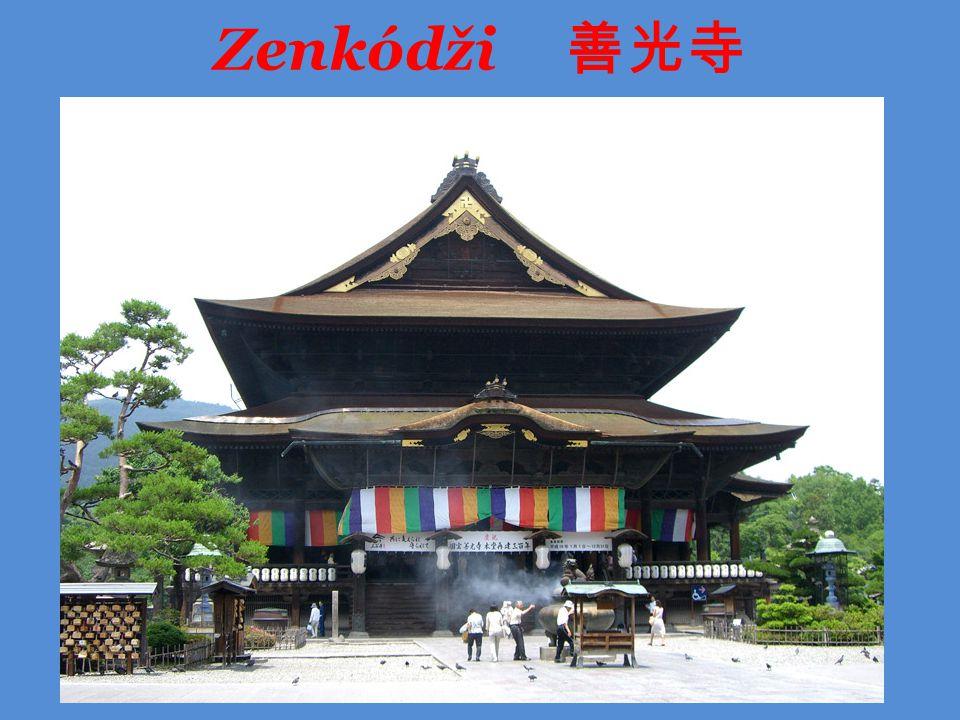 Zenkódži 善光寺