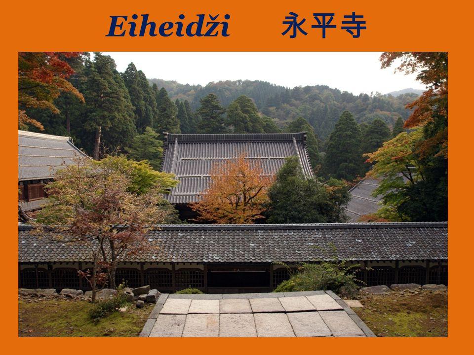Eiheidži 永平寺