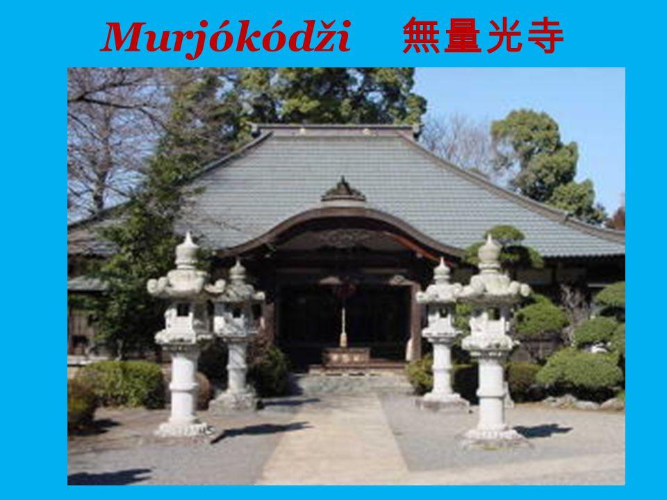 Murjókódži 無量光寺