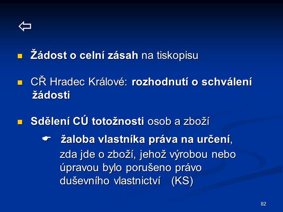 82  Žádost o celní zásah na tiskopisu Žádost o celní zásah na tiskopisu CŘ Hradec Králové: rozhodnutí o schválení CŘ Hradec Králové: rozhodnutí o sch