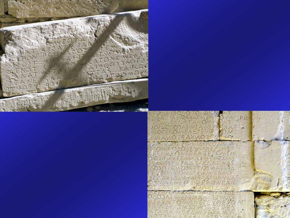 Gortys – kdysi hlavní město ostrova. Zachoval se zde právní kodex z archaické doby kde se směr řádek mění zleva doprava a naopak.