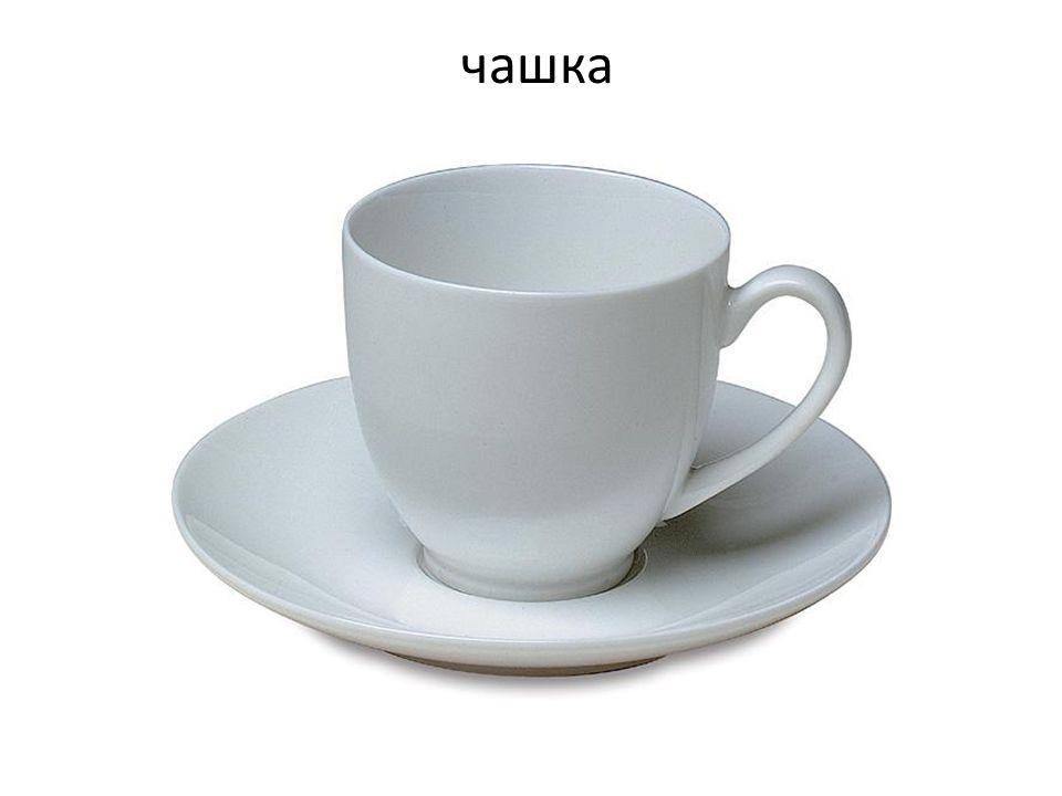 Zdroje obrázků Šálek: http://www.czechimage.cz/cz/obchodni-info/proc-nakupovat-u-nas.htmlhttp://www.czechimage.cz/cz/obchodni-info/proc-nakupovat-u-nas.html Čaj: http://www.vitalia.cz/clanky/zeleny-caj-je-skutecne-tak-zdravy/, Šálek čaje: http://www.svetpoznani.cz/2010/nad-salkem-horkeho-caje/ Bača: http://flog.pravda.sk/bjzjpr.flog?foto=229942http://flog.pravda.sk/bjzjpr.flog?foto=229942 Racek: http://ucsantacruz.ucnrs.org/?page_id=1343http://ucsantacruz.ucnrs.org/?page_id=1343 Černý racek: http://www.naturfoto.cz/racek-chechtavy-fotografie-211.htmlhttp://www.naturfoto.cz/racek-chechtavy-fotografie-211.html Číst: http://kultura.idnes.cz/zacina-projekt-cteni-pomaha-mali-ctenari-mohou-hlasovat-na-idnes-cz-1ff- /literatura.aspx?c=A110311_174425_literatura_obhttp://kultura.idnes.cz/zacina-projekt-cteni-pomaha-mali-ctenari-mohou-hlasovat-na-idnes-cz-1ff- /literatura.aspx?c=A110311_174425_literatura_ob Zázrak: http://www.ceskatelevize.cz/porady/1032130961-nekonecny-pribeh-2/20038143321/ Číst o zázraku: http://ografologii.blogspot.com/2008/05/michael-ende-nekonecny-pribeh.htmlhttp://ografologii.blogspot.com/2008/05/michael-ende-nekonecny-pribeh.html Čech: http://www.vyletnik.cz/mistopisny-rejstrik/severni-cechy/litomericko-a-podripsko/1261-rip/, http://www.zlate- cihly.cz/i/tisk_38B_Praotec_Cech.jpg, http://www.vachta.cz/index.php?lan=cs&right=karta&action=&topcategory=0&prevtopcategory=&kraj=&Start=R&page_num=1625http://www.vyletnik.cz/mistopisny-rejstrik/severni-cechy/litomericko-a-podripsko/1261-rip/http://www.zlate- cihly.cz/i/tisk_38B_Praotec_Cech.jpg http://www.vachta.cz/index.php?lan=cs&right=karta&action=&topcategory=0&prevtopcategory=&kraj=&Start=R&page_num=1625 Současný Čech: http://inter-pix.com/sk/people/mens/men/701077-see.html, http://www.lidovky.cz/zemrel-nejstarsi-muz-sveta-bylo-mu-114-let-ffx- /lide.asp?c=A110415_080217_lide_pks, http://relax.lidovky.cz/petina-muzu-ma-v-genech-rakovinu-prostaty-fip-/ln- zdravi.asp?c=A110509_125011_ln-zdravi_gluhttp://inte