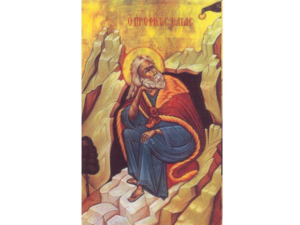 Gustav Doré, Prorok Eliáš (a Elíša) – nanebevzetí
