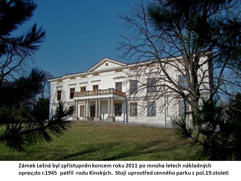 Valašské Meziříčí, zámek Žerotínů s cenným portálem a rodovým znakem.
