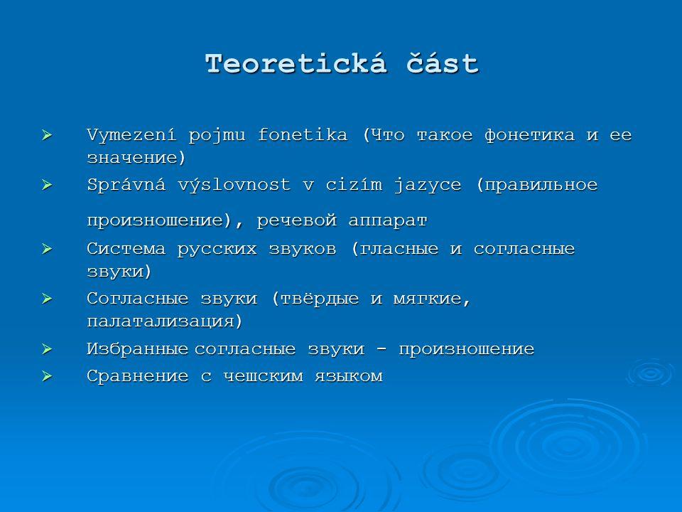 Ukázka  Na začátku svojí práce bych chtěla nejprve objasnit význam fonetiky a správné výslovnosti ve výuce cizích jazyků a zejména jazyka ruského.