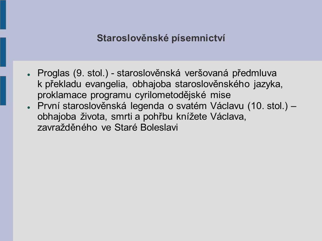 Proglas (9.