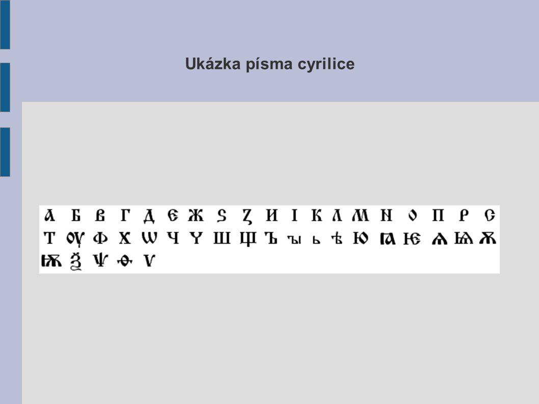Ukázka písma cyrilice
