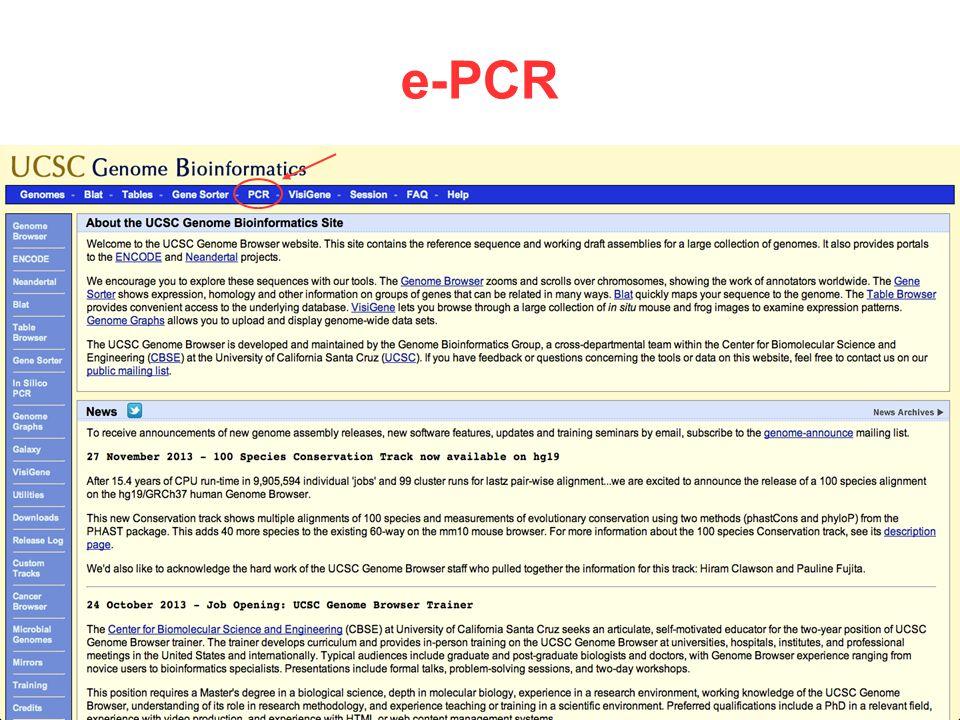 e-PCR