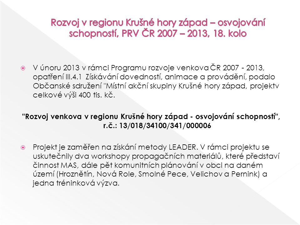 V únoru 2013 v rámci Programu rozvoje venkova ČR 2007 - 2013, opatření III.4.1 Získávání dovedností, animace a provádění, podalo Občanské sdružení Místní akční skupiny Krušné hory západ, projektv celkové výši 400 tis.