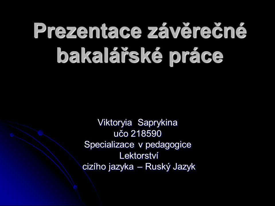 Prezentace závěrečné bakalářské práce Viktoryia Saprykina učo 218590 Specializace v pedagogice Lektorství Lektorství cizího jazyka – Ruský Jazyk cizíh