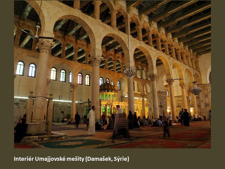 Interiér Umajjovské mešity (Damašek, Sýrie)