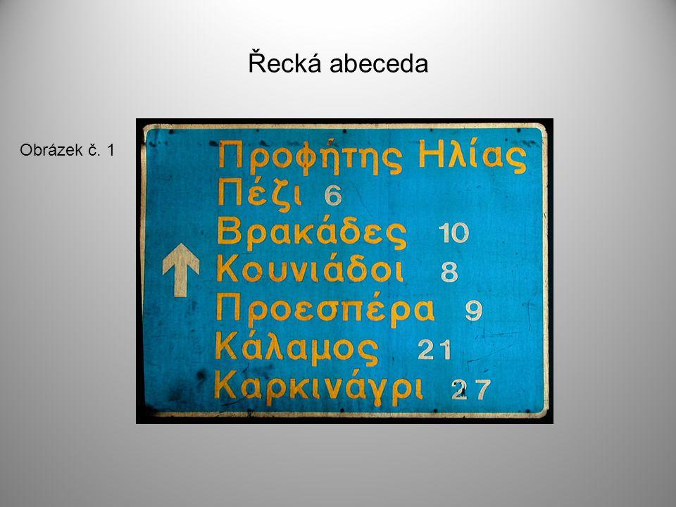 Řecká abeceda Obrázek č. 1