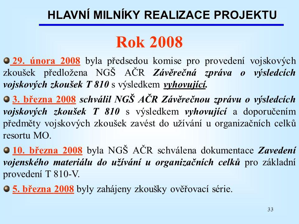 33 HLAVNÍ MILNÍKY REALIZACE PROJEKTU Rok 2008 29. února 2008 byla předsedou komise pro provedení vojskových zkoušek předložena NGŠ AČR Závěrečná zpráv