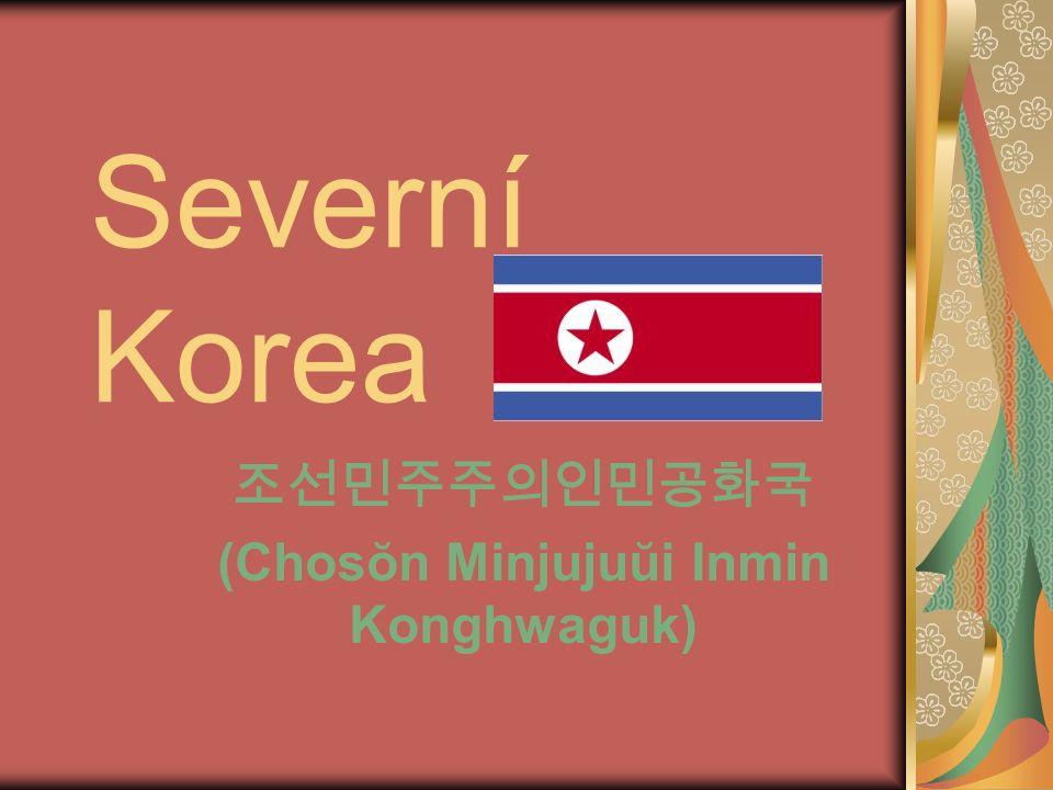 Základní informace Hl.město:Pchongjang Rozloha:120 540 km2 Počet obyvatel: 22 912 177 Hustota zalidnění:190/km2 Jazyk:Korejština Hlava státu:Kim Ir-sen (věčný prezident, nežije) Kim Čong-il (předseda Rady, od července 1994) Státní zřízení:Komunistický stát Vznik: 15.