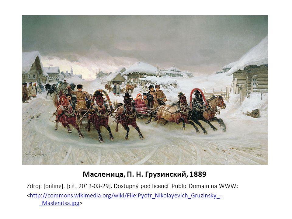 Масленица, П. Н. Грузинский, 1889 Zdroj: [online].