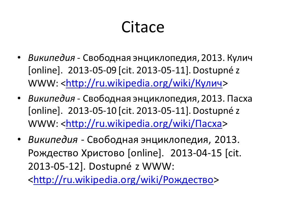 Citace Википедия - Свободная энциклопедия, 2013. Кулич [online].