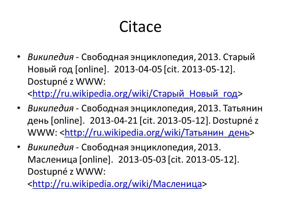 Citace Википедия - Свободная энциклопедия, 2013. Старый Новый год [online].