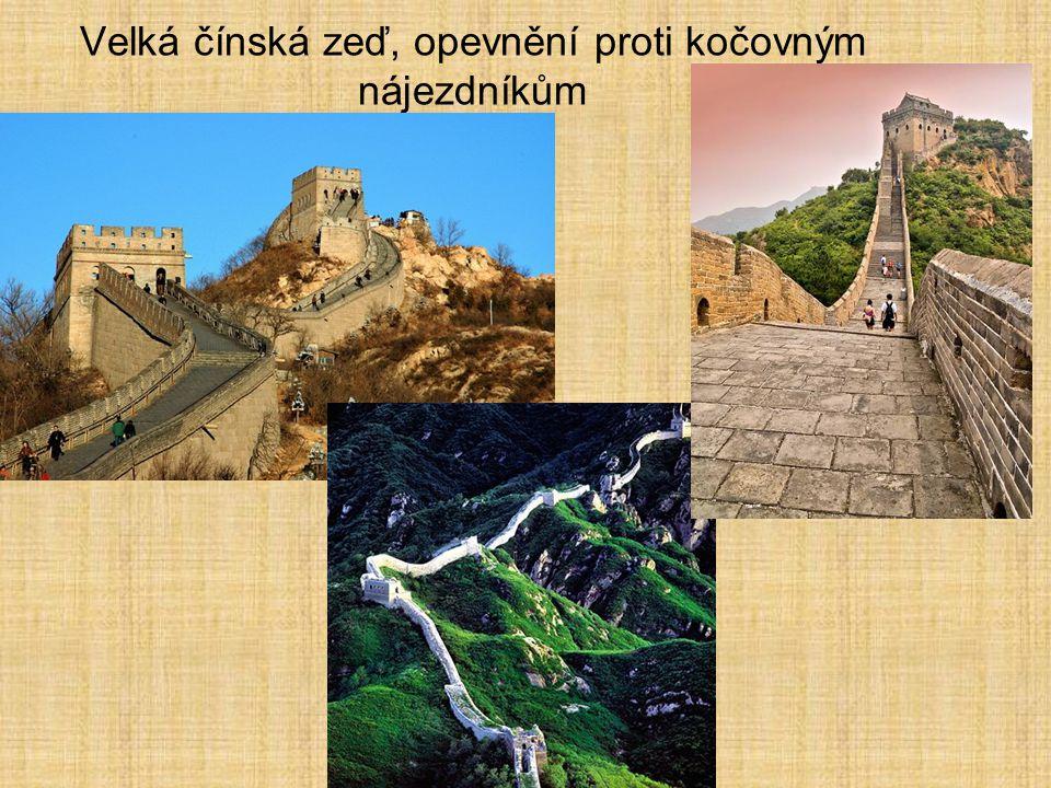 Velká čínská zeď, opevnění proti kočovným nájezdníkům