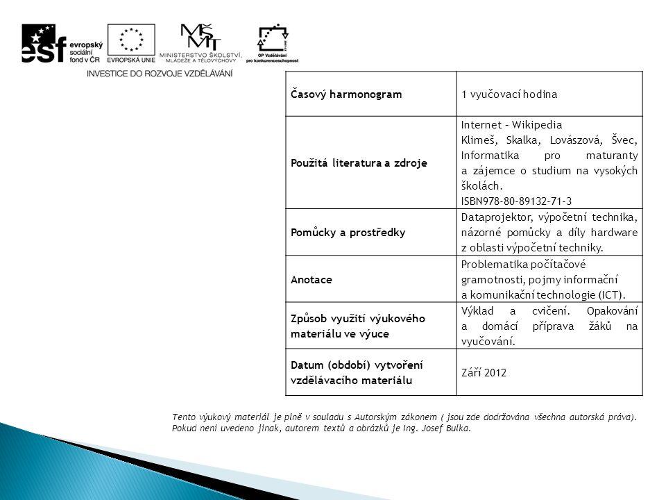 1.Test řazení vrstev modelu OSI/ISO – interaktivní tabule SMART.