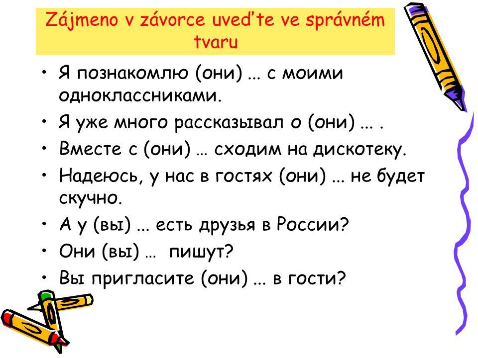 Zájmeno v závorce uveďte ve správném tvaru Я познакомлю (они)...