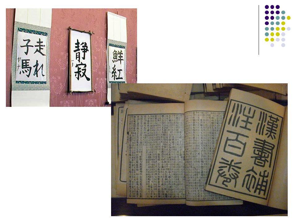 Čínská bojová umění vytvořila jedinečnou trojici, složenou z boje, filozofie a náboženství a každou z nich museli vyznavači tohoto umění zvládnout jejich podstata nespočívá ve vítězství nad protivníkem, ale vyrovnat se sebou samým dělí se na tzv.