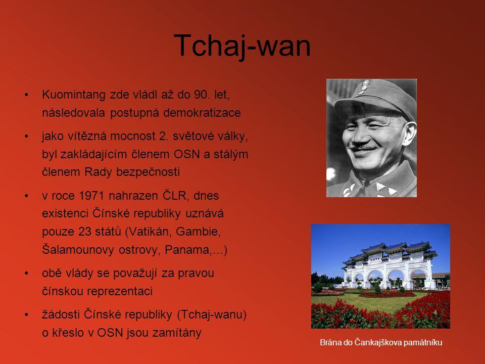 Tchaj-wan Kuomintang zde vládl až do 90. let, následovala postupná demokratizace jako vítězná mocnost 2. světové války, byl zakládajícím členem OSN a