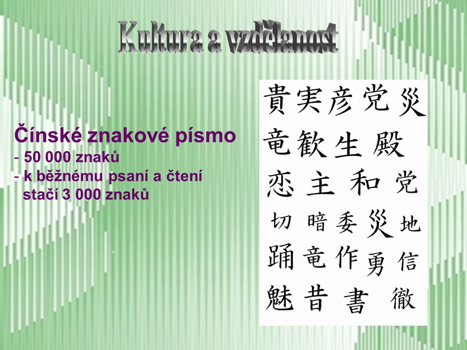 cestovani.centrum.cz/serial-unesco/164624-cin... Hrobka císaře Čchina img.blesk.cz/img/5/article/404331_import.jpg V roce 1974 byla hrobka objevena. V