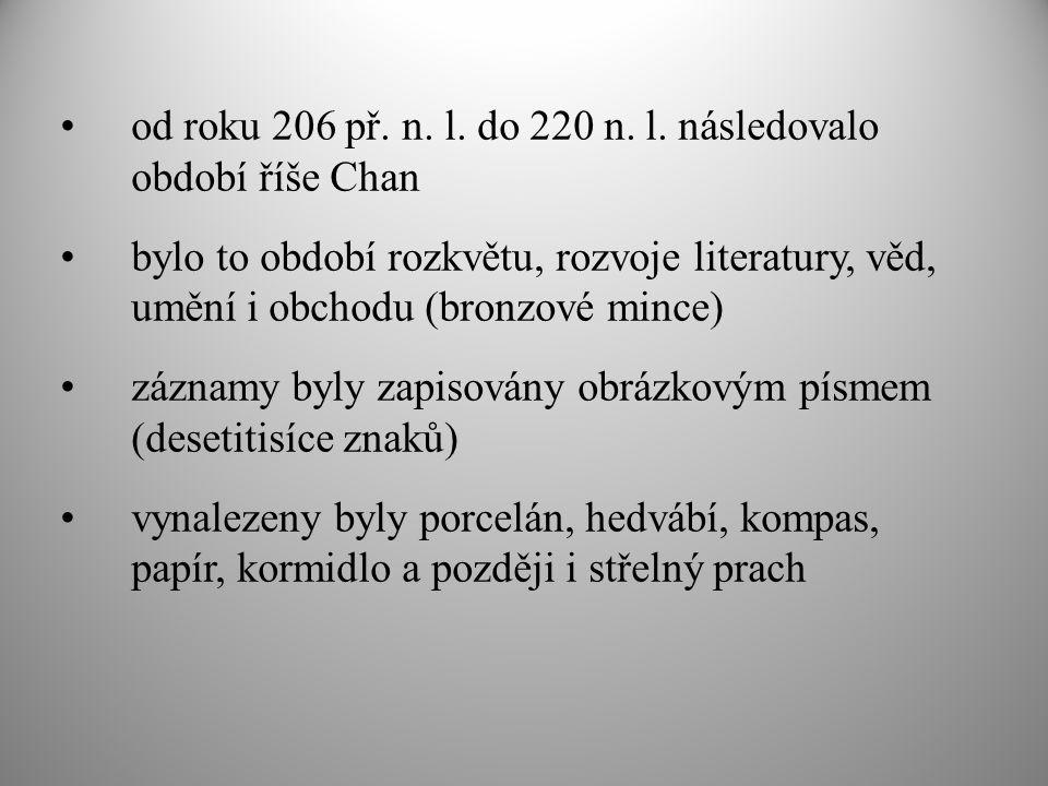 od roku 206 př.n. l. do 220 n. l.
