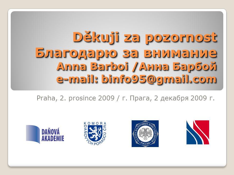 Děkuji za pozornost Благодарю за внимание Anna Barboi /Анна Бaрбой e-mail: binfo95@gmail.com Praha, 2. prosince 2009 / г. Прага, 2 декабря 2009 г.