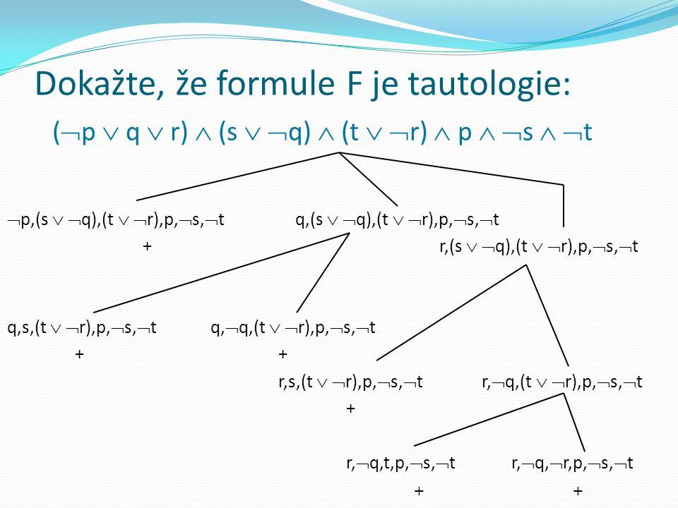  p,(s   q),(t   r),p,  s,  t q,(s   q),(t   r),p,  s,  t + r,(s   q),(t   r),p,  s,  t q,s,(t   r),p,  s,  tq,  q,(t   r),p,