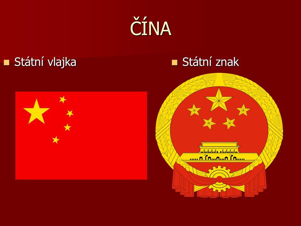ČÍNA Státní vlajka Státní vlajka Státní znak Státní znak