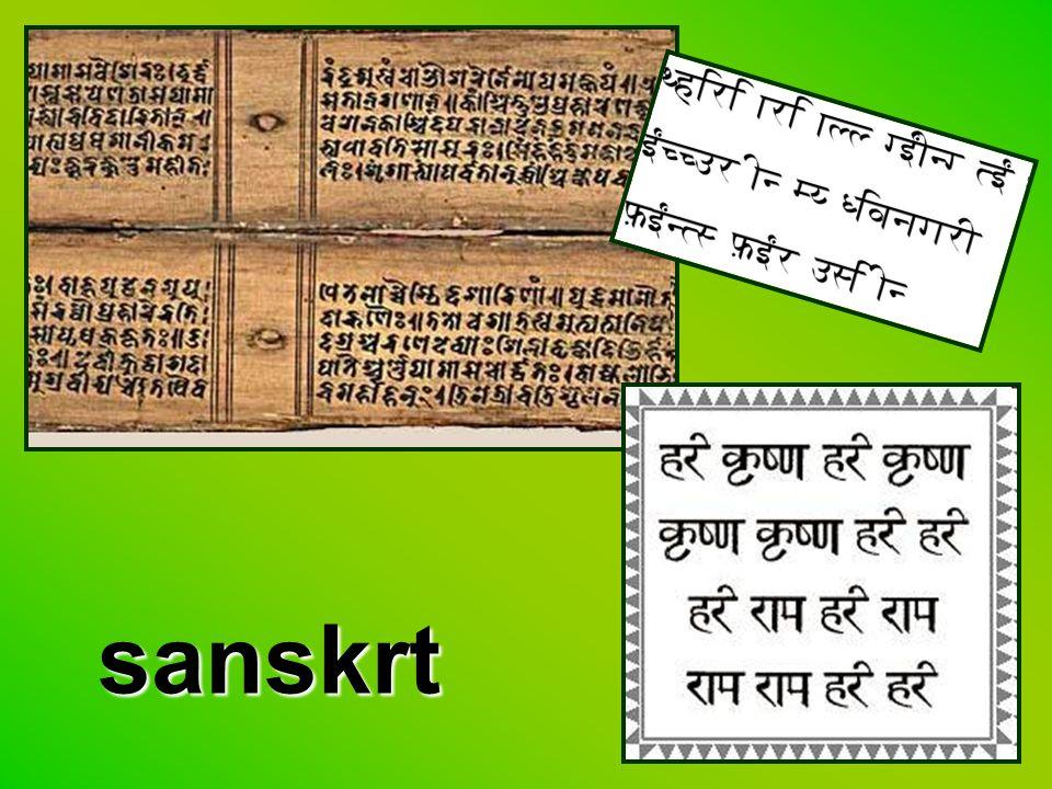 sanskrt