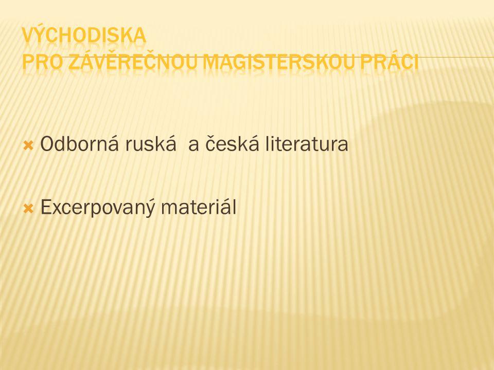  Odborná ruská a česká literatura  Excerpovaný materiál