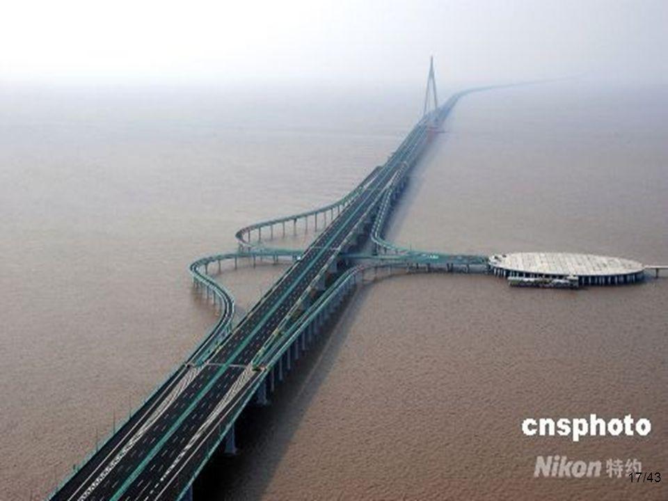 A Service Centre for visitors and tired drivers 16 Jedinečné na Hangzhou Bay Bridge je to, že má 10.000 čtverečních metrů servisního centra přímo v jeho středu.