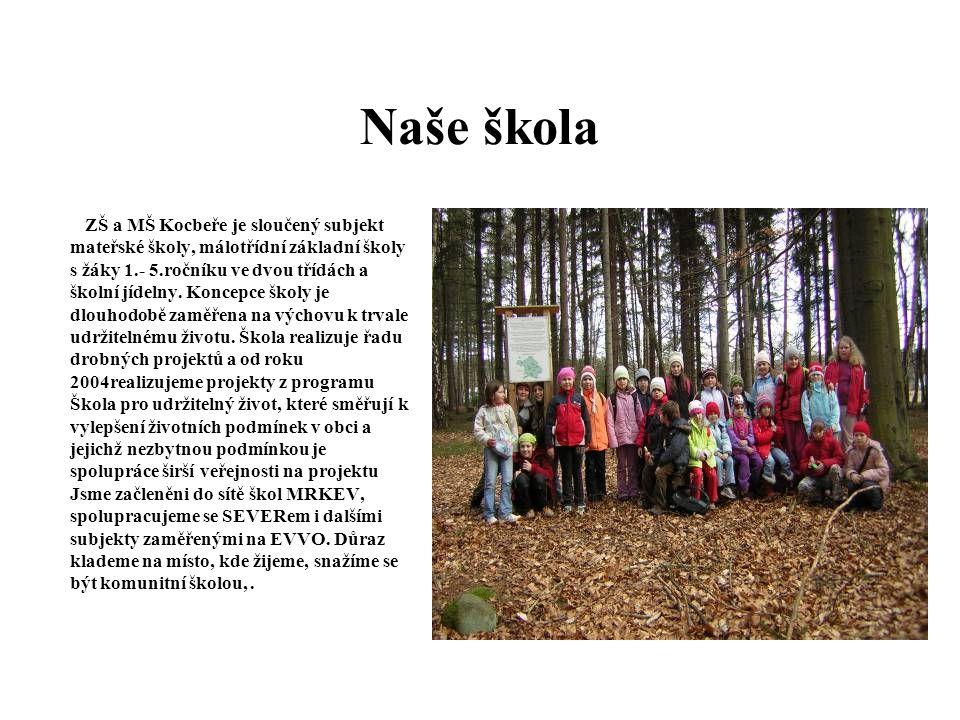 Naše škola ZŠ a MŠ Kocbeře je sloučený subjekt mateřské školy, málotřídní základní školy s žáky 1.- 5.ročníku ve dvou třídách a školní jídelny.