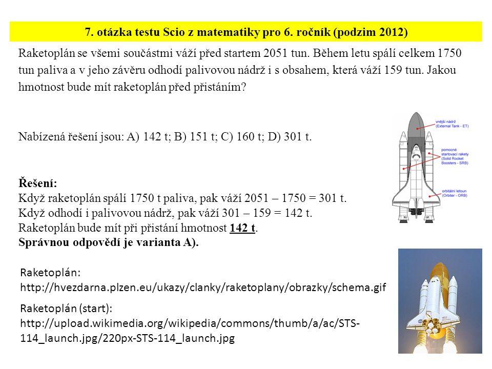 Raketoplán se všemi součástmi váží před startem 2051 tun. Během letu spálí celkem 1750 tun paliva a v jeho závěru odhodí palivovou nádrž i s obsahem,