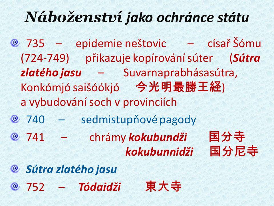 Náboženství jako ochránce státu 735 – epidemie neštovic – císař Šómu (724-749) přikazuje kopírování súter (Sútra zlatého jasu – Suvarnaprabhásasútra,