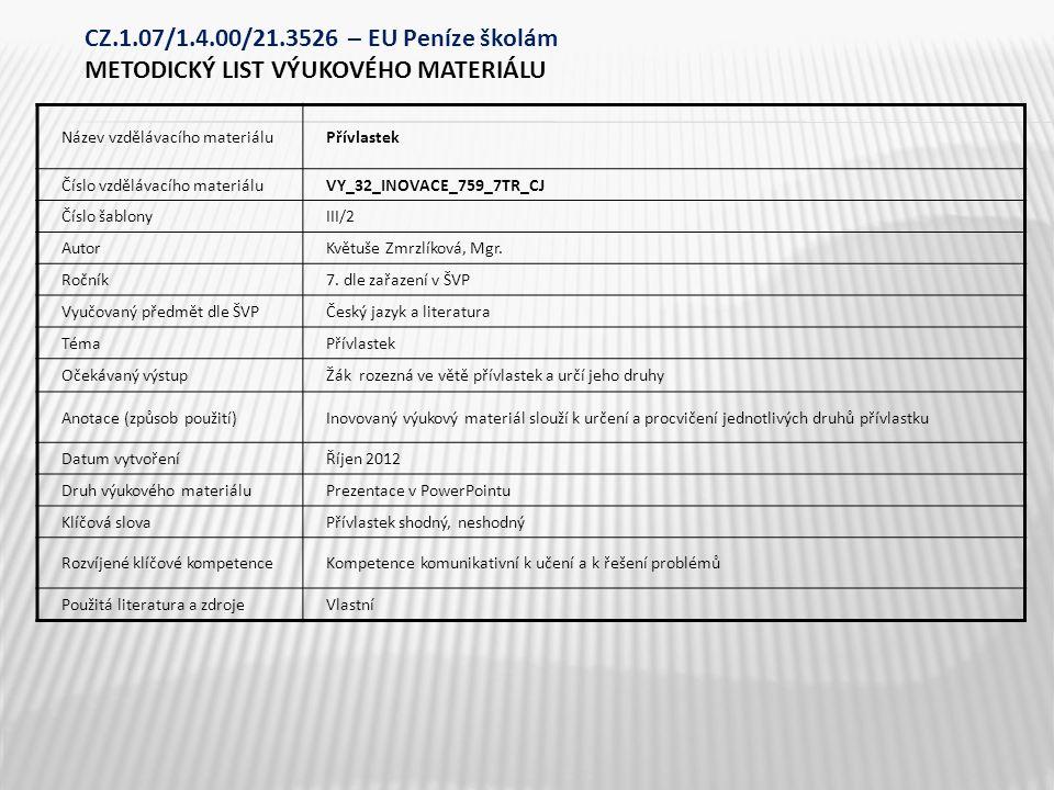 Název vzdělávacího materiáluPřívlastek Číslo vzdělávacího materiáluVY_32_INOVACE_759_7TR_CJ Číslo šablonyIII/2 AutorKvětuše Zmrzlíková, Mgr. Ročník7.